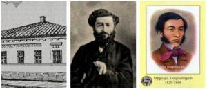 Микаэл Налбандян - Армянский писатель из Нахичевани-на-Дону