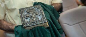 История Евангелия XV века подаренного Матенадарану