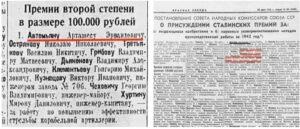 """Азербайджанские """"заслуги"""" с армянским акцентом"""