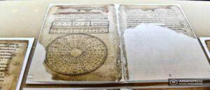 Восстановленная Матенадараном рукопись свидетельство армянских рукописей на родном языке