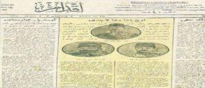 Турецкая газета о решении младотурок уничтожить армян - 1918 год