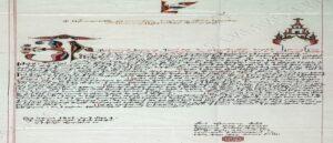 Послание Католикоса Всех Армян Давида V Энегетци - Дипломатия без государственности