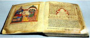 Джавахкская святыня – Евангелие от Иоанна спасенная Матенадараном