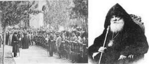 Католикос Всех Армян Геворг V Суренянц