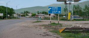 Азербайджанские ВС ведут прямой обстрел сел Армении