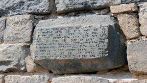 Оганесян Константин Левонович - Ученый Армении нашедший клинопись царя Аргишти I