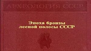 Антропология о распространении армянских топонимов