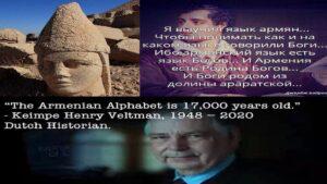 Сколько лет армянскому алфавиту - Виктор Ваганян