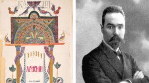 Армения - Один из центров духовной жизни всего человечества - Валерий Брюсов