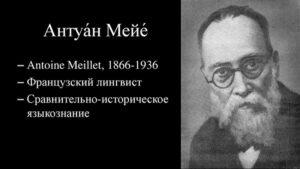 Армения играла большую роль в истории - Антуан Мейе