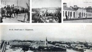 Полковник Аристакес Абальянц - Защищал Бердянск от большевиков-грабителей