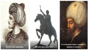 Разоритель Константинополя - Про армянскую историю - Наталья Соболь