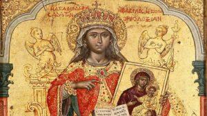Византийская Базилисса-армянка - Пример для подражания в русском Домострое