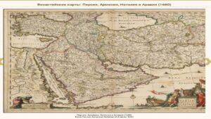 Об отношениях Армении и Византии