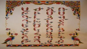 Армянский алфавит - Алфавит единого языка