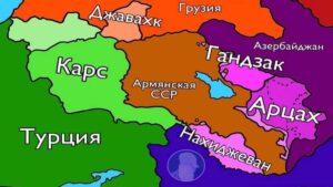 13 октября 1921 года был подписан Карсский договор